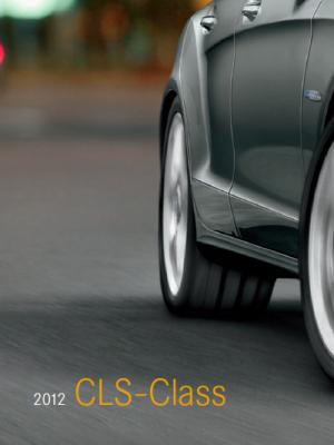 Mercedes-Benz CLS folder
